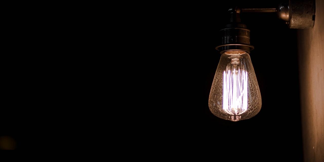Берём на себя ответственность за ваше освещение